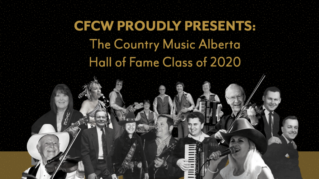 1 Hall of Fame 2020 presented by CFCW